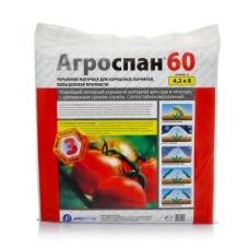 Agrodanga balta 4.2-8m