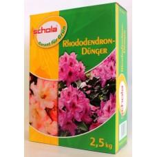 Rododendrų, azalijų trąšos
